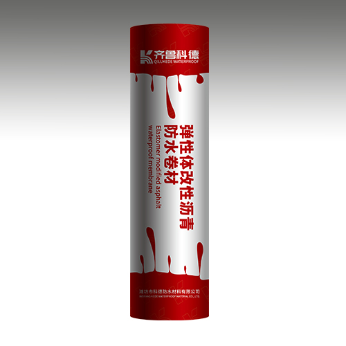 Elastomer (SBS) Modified Bitumen Waterproof Membrane