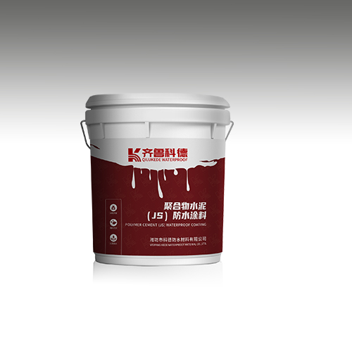 JS Polymer Cement Waterproof Coating